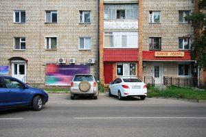 Фасад и парковка